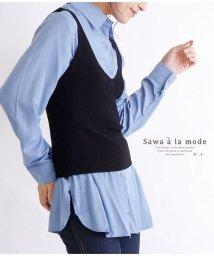 Sawa a la mode/柔らかとろみシャツとニットベストのアンサンブル/502999016