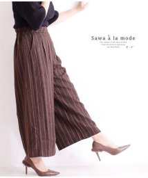 Sawa a la mode/ストライプ模様のツイードワイドロングパンツ/502999019