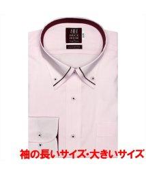 BRICKHOUSE/ワイシャツ 長袖 形態安定 パイピング風マイターボタンダウン ピンク スリム/502999505