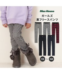 MAC HOUSE(kid's)/Navy ネイビー ガールズ 裏シャギーパンツ柄 M40724/501420611