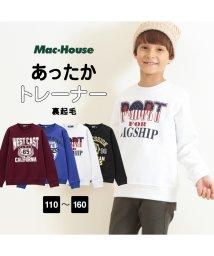 MAC HOUSE(kid's)/RUSH HOUR ラッシュアワー ボーイズ プリントトレーナー MH/RH711B/501488133