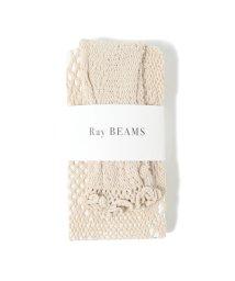 Ray BEAMS/Ray BEAMS / クロッシェ レギンス/502952579