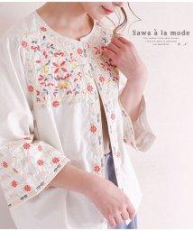 Sawa a la mode/華やか刺繍のブラウス風ジャケット/503003223