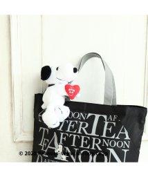 Afternoon Tea LIVING/PEANUTS/ハグぬいぐるみ/502957860