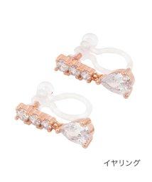 cream dot/煌めくドロップビジューのちょい揺れピアス/イヤリング/503005883