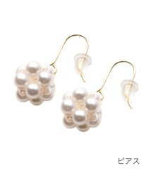 cream dot/艶感が大人上品な小粒パールのピアス/イヤリング/503005884
