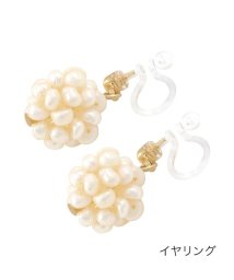 cream dot/コロンとした粒々淡水パールが大人可愛いピアス/イヤリング/503005887