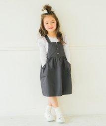 branshes/ツイルジャンパースカート(90~150cm)/503006049