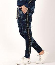 LUXSTYLE/カモ柄カットデニムサイドラインパンツ/ジョガーパンツ メンズ サイドライン カットデニム 迷彩/503006423