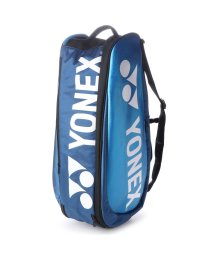 YONEX/ヨネックス YONEX テニス ラケットバッグ ラケットバック6〈テニス6本用〉 BAG2002R/502897238