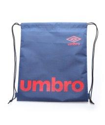 UMBRO/アンブロ UMBRO サッカー/フットサル マルチバッグ マルチバックL UUAPJA33/502945584