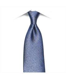 BRICKHOUSE/ネクタイ / ビジネス / フォーマル / 絹100% ブルー系 無地柄/503010304
