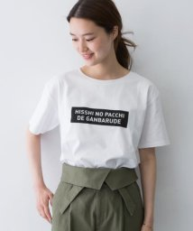 URBAN RESEARCH OUTLET/【UR】必死のパッチで頑張るでTee/502974346