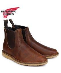 REDWINGSHOES/レッドウィング RED WING ブーツ チェルシー サイドゴア メンズ WEEKENDER CHELSEA Dワイズ ブラウン 3311/503010782