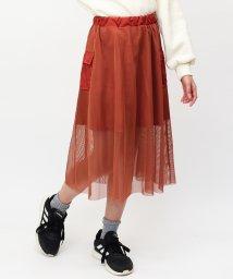 RiCO SUCRE/カーゴメッシュロングスカート/503020135