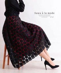 Sawa a la mode/水玉レースが重なるロングフレアスカート/503025292