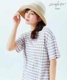 JIYU-KU /【Unfilo】ニット ハット(検索番号Z57)/503026709