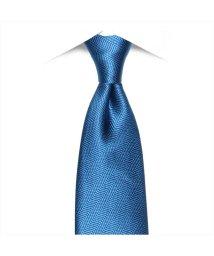 BRICKHOUSE/ネクタイ 絹100% ブルー系 無地柄 ビジネス フォーマル/503028307