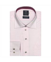 BRICKHOUSE/ワイシャツ 長袖 形態安定 ワイド ピマ綿100% 標準体 メンズ/503030888