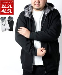 MARUKAWA/【LOUIS CHAVLON】 大きいサイズ ライトポンチ 無地 フルジップパーカー/502976460