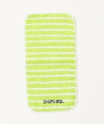 SHIPS any MENS/SHIPS any: 今治 パイル生地 ボーダー ハンドタオル/503040960