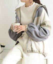 Ray Cassin /ニュアンスカラー配色マウンテンパーカー/503041787