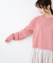 haco!/ゆるシルエットがオシャレ見え&華奢見せを叶える 便利すぎるロングTシャツ/503010567