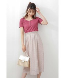 PROPORTION BODY DRESSING/◆《EDIT COLOGNE》シャーリングギャザースカート/503040459