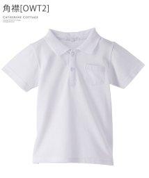 Catherine Cottage/女の子用/男女兼用 白スクールポロ (100-140cm)/503044249