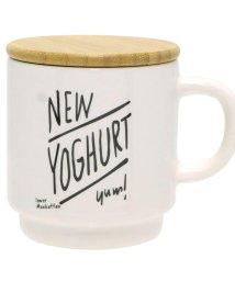 212KITCHEN STORE/212Kオリジナル New Yoghurt 蓋付マグ IV/503044080