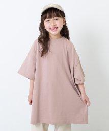 devirock/BIGシルエットタックTシャツ/503047277