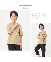 MAC HOUSE(kid's)/KANGOL カンゴール ボーイズ ガールズ ビッグポケットTシャツ 887089/503047435