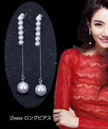 shoppinggo/ピアス パール ロング 揺れる 大ぶりイヤリング シンプル かわいい 2way ロングピアス 人気アクセサリー/503048245