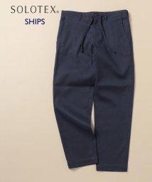 SHIPS MEN/SC: SOLOTEX(R) サフィラン リネン ハイブリッド イージー パンツ 20SS/503049119