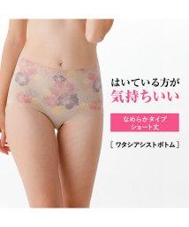 LECIEN/ワタシアシストなめらか ショート丈/503025150