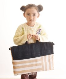 クロリ学習帆布/クロリ学習帆布 クロリガクシュウパンプ 帆布とデニムの 防災頭巾カバー カフェラテストライプ/503052003