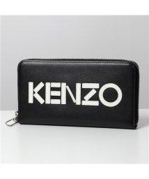 KENZO/【KENZO(ケンゾー)】5PM505 L46 99 LONG ZIP WALLET レザー ラウンドファスナー 長財布 小銭入れ付き ロゴ メンズ/503044793