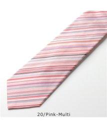 Paul Smith/【Paul Smith(ポールスミス)】552M AX62 ALUX62 カラー3色 イタリア製 シルク ネクタイ マルチストライプ レジメ メンズ/503044843