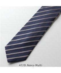 Paul Smith/【Paul Smith(ポールスミス)】552M AZ14 ALUZ14 カラー2色 シルク ネクタイ ジャガード レジメ ストライプ メンズ/503044844