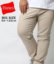 MARUKAWA/【Hanes】ヘインズ 大きいサイズ ノータックチノパンツ/502976470