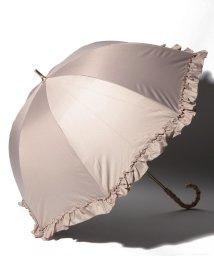 pink trick/完全遮光 晴雨兼用 長傘 フリル 遮光率100% 遮蔽率100% 1級遮光 遮熱 軽量 UVカットアイスグレージュ×フリル /503038534