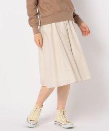 fredy emue/【WEB限定カラーあり】 Gigi 綿シルクローンスカート/503046252