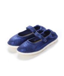 EU Comfort Shoes/ヨーロッパコンフォートシューズ EU Comfort Shoes Naturino キッズスリッポン (ブルー)/503059638