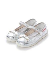 EU Comfort Shoes/ヨーロッパコンフォートシューズ EU Comfort Shoes Naturino キッズパンプス (シルバー)/503059719