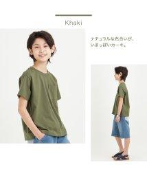MAC HOUSE(kid's)/NAVY ネイビー ボーイズ ガールズ オーガニックコットン ポケット付き無地Tシャツ MH/OGSS001/503065327