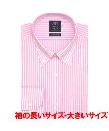 BRICKHOUSE/ワイシャツ長袖形態安定 ボタンダウン 綿100% ロンドンストライプ/503066460