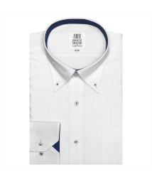 BRICKHOUSE/ワイシャツ 長袖 形態安定 ボットーニ ボタンダウン スリム メンズ/503067915