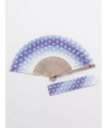 KAYA/【カヤ】紳士用 麻の葉模様扇子 袋付き 7XCP0124/503068070