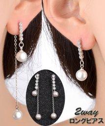 shoppinggo/ピアス パール ロング 揺れる 大ぶりイヤリング シンプル かわいい 2way ロングピアス 人気アクセサリー/503068250