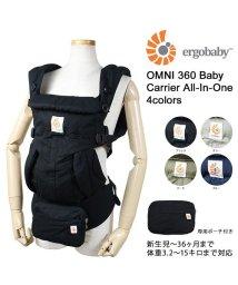 Ergobaby/エルゴベビー ERGOBABY エルゴ 抱っこ紐 オムニ360 ベビーキャリア 新生児 OMNI 360 BABY CARRIER ALL IN ONE/503016103